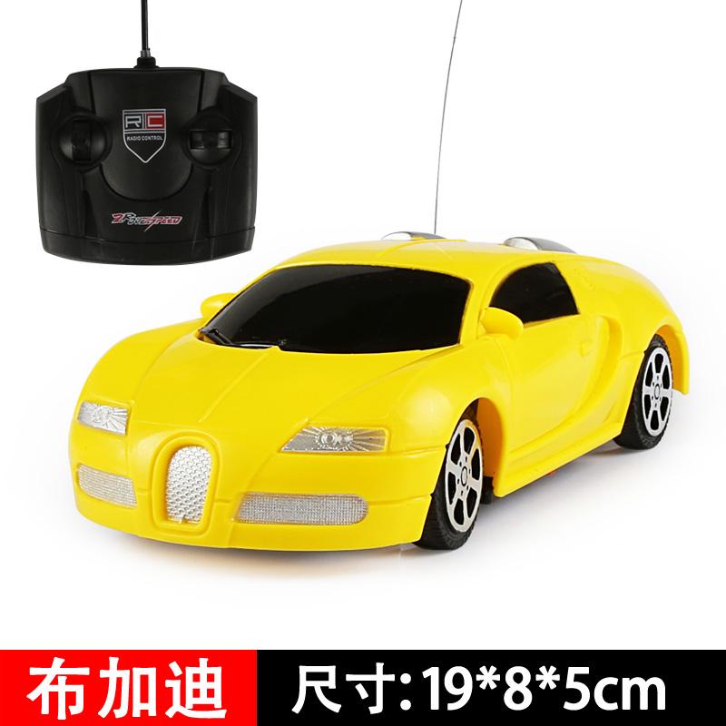 遥控汽车电动玩具车漂移跑车汽车赛车模型 券后27元包邮