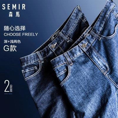 【森马官方店】男士冬季休闲牛仔裤 券后39.9元起包邮