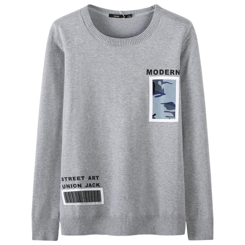 【森马官方店】男士纯棉针织毛衣 券后39.9元包邮
