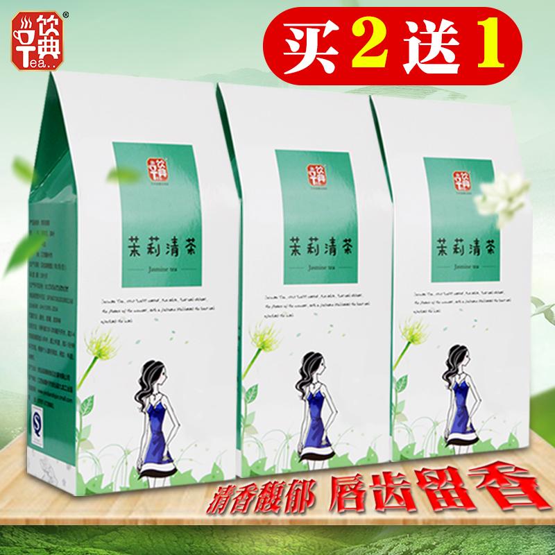 饮典茉莉花茶浓香型新茶叶 券后5.1元