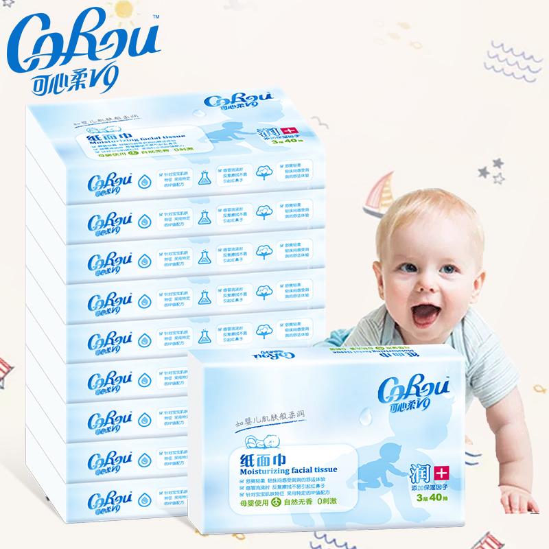 可心柔 婴儿 柔纸巾 10包*40抽 19.9元包邮