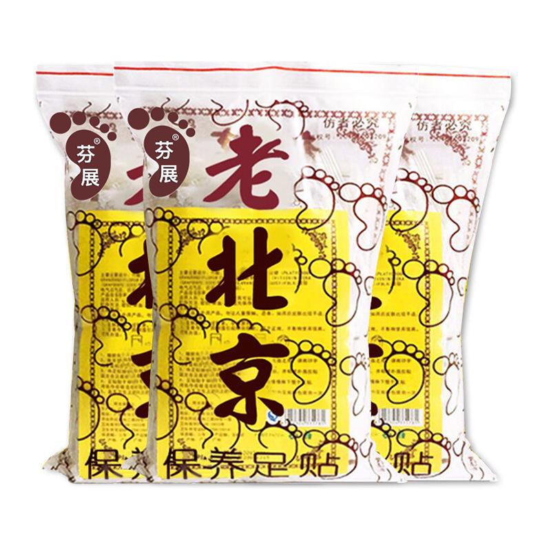 天猫商城 白菜商品汇总(老炊 沙嗲牛肉粒 50克*3袋 14.9元包邮)