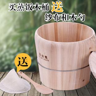 今日推荐:蒸如意蒸饭木桶甑子杉木蒸米饭桶手工大桶木制木桶饭蒸笼