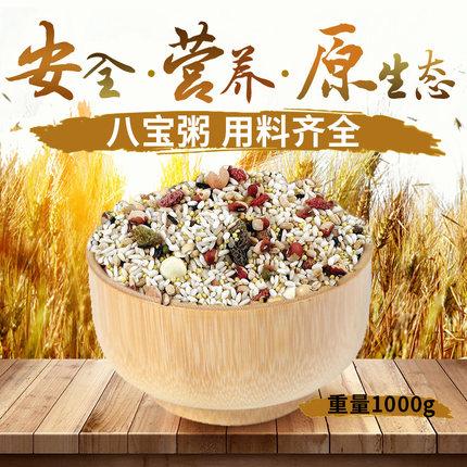 天猫商城 白菜商品汇总(川味酸菜鱼老坛酸菜 5袋 9.9元包邮)