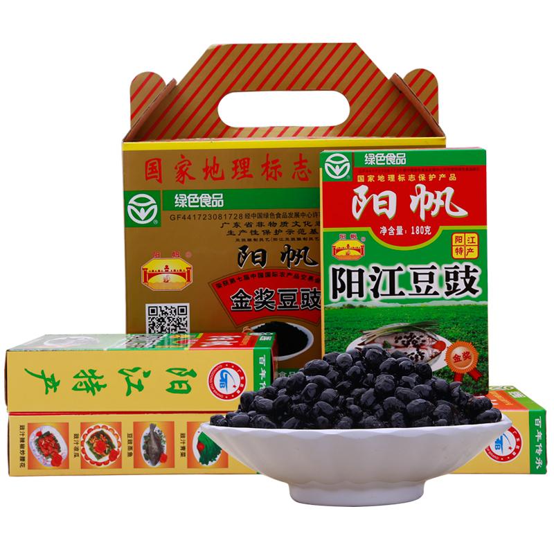 阳帆 阳江豆豉 720g 19.9元包邮