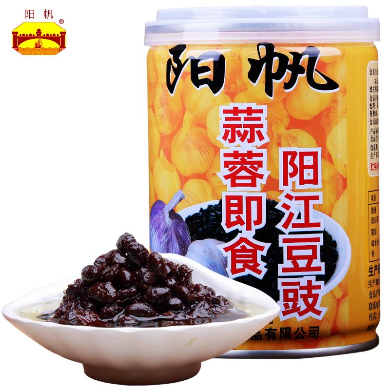 阳帆 即食 蒜蓉豆豉 210g 9.9元包邮