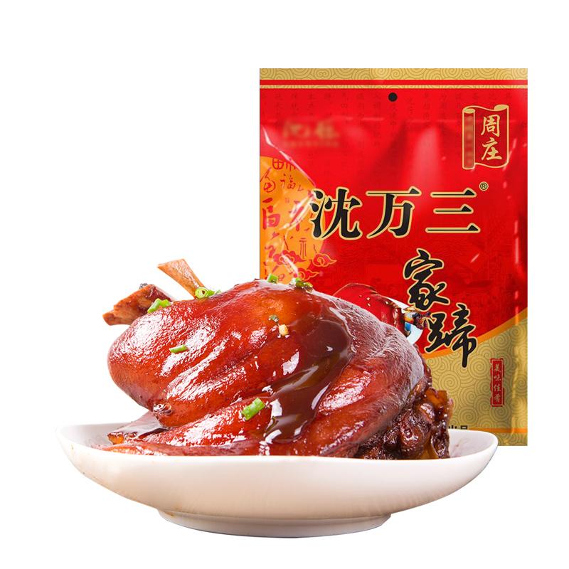 【沈万三】周庄特产猪蹄髈酱肘子1000g 券后34.8元包邮