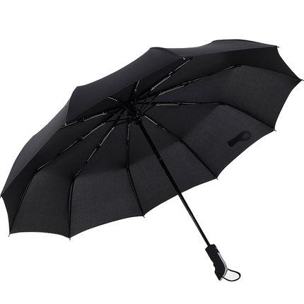 【鱼中飞】晴雨两用折叠伞 券后9.8元起包邮 (24.8-15)