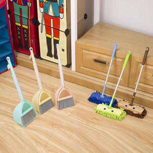 儿童过家家扫地扫把簸箕拖把玩具