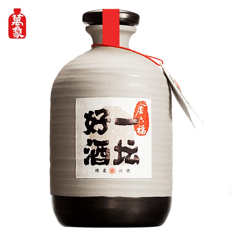 金六福 浓清兼香型 白酒 40.8度 500ml 99元包邮