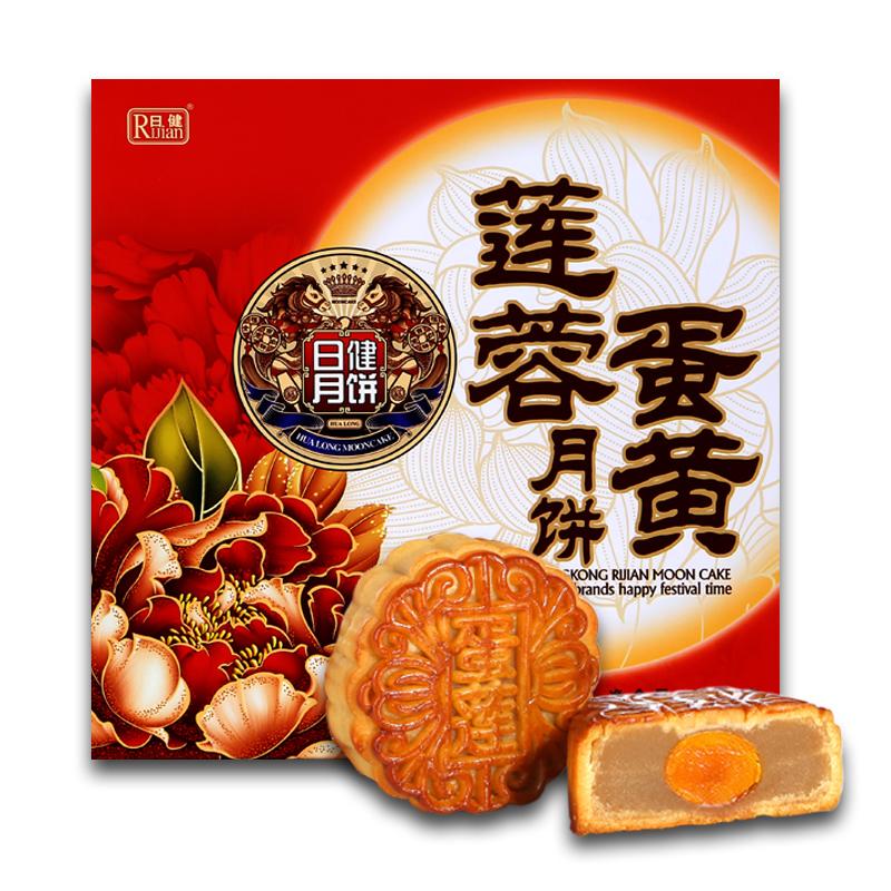 日健 蛋黄莲蓉月饼4个400g礼盒,券后9.9元包邮