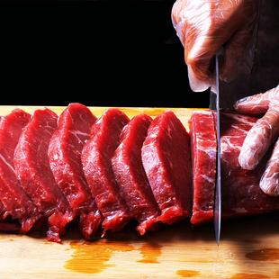 阿彭 澳洲进口 整切牛排 1600克,¥228