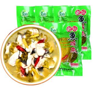 【超值9.9!吃到过瘾!】四川老坛酸菜鱼酸菜400gX5袋