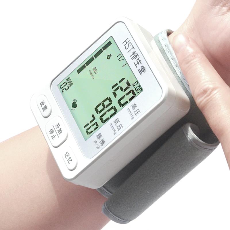【可充电】全自动智能语音血压计 券后40元包邮