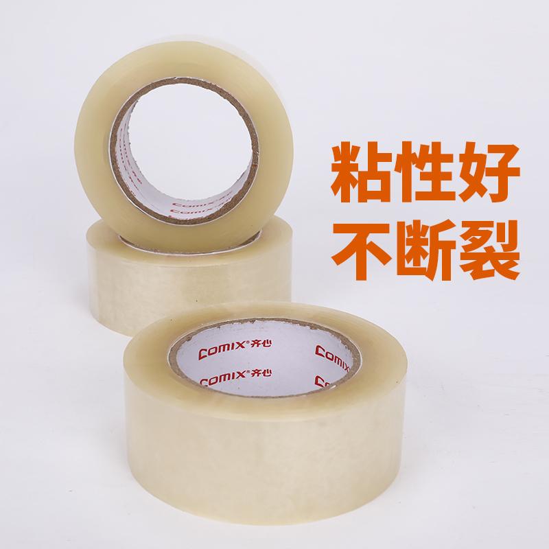 天猫商城 白菜商品汇总(广博 圆形笔筒 2.9元包邮)