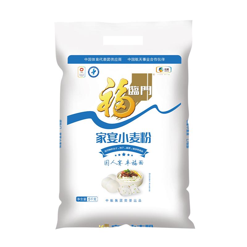 【福临门旗舰店】家宴小麦粉10斤 券后19.9元包邮