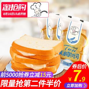 小夫 黄油切片吐司面包整箱350g