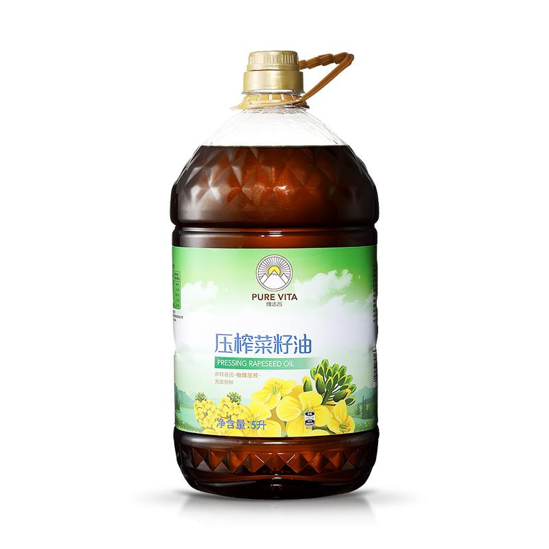 ALDI奥乐齐 维达谷油菜籽油5L 满减+券后44.9元包邮