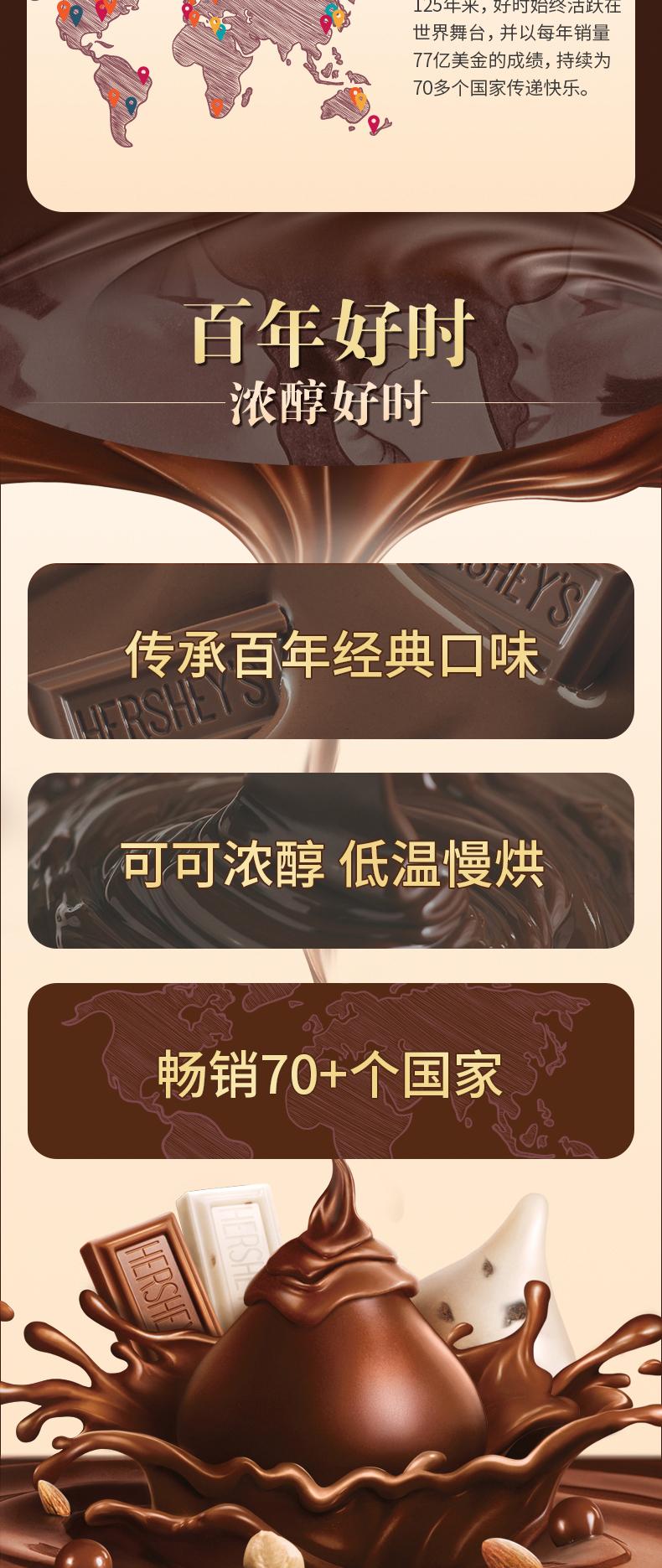 1斤、每块独立包装:好时 排块巧克力 三种口味可选 券后44.9元包邮 买手党-买手聚集的地方