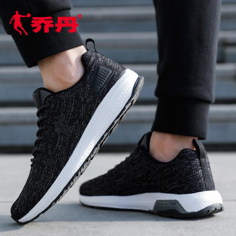 【乔丹】男鞋春夏透气运动跑步鞋 券后99元包邮