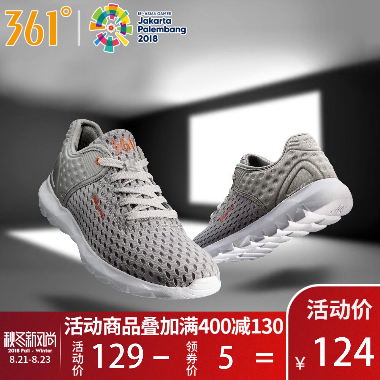 【361度官方旗舰店】男款运动鞋跑步鞋 券后89元包邮
