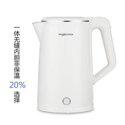 惠而浦 WEK-MS181F 标配款 电热水壶 1.8L 39.9元包邮