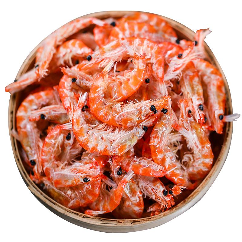 【渔食客】无盐长岛海米虾米淡干虾皮500g 券后19.9元包邮