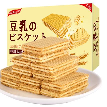 初萌 进口豆乳威化饼干 共48包 19.9元包邮(拍3件)