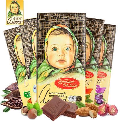 俄罗斯爱莲巧大头娃巧克力100g*5块 34.9元包邮