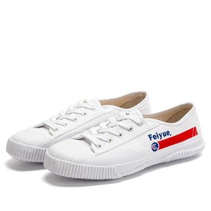 大孚飞跃 百事可乐联名 同款帆布鞋 44元包邮