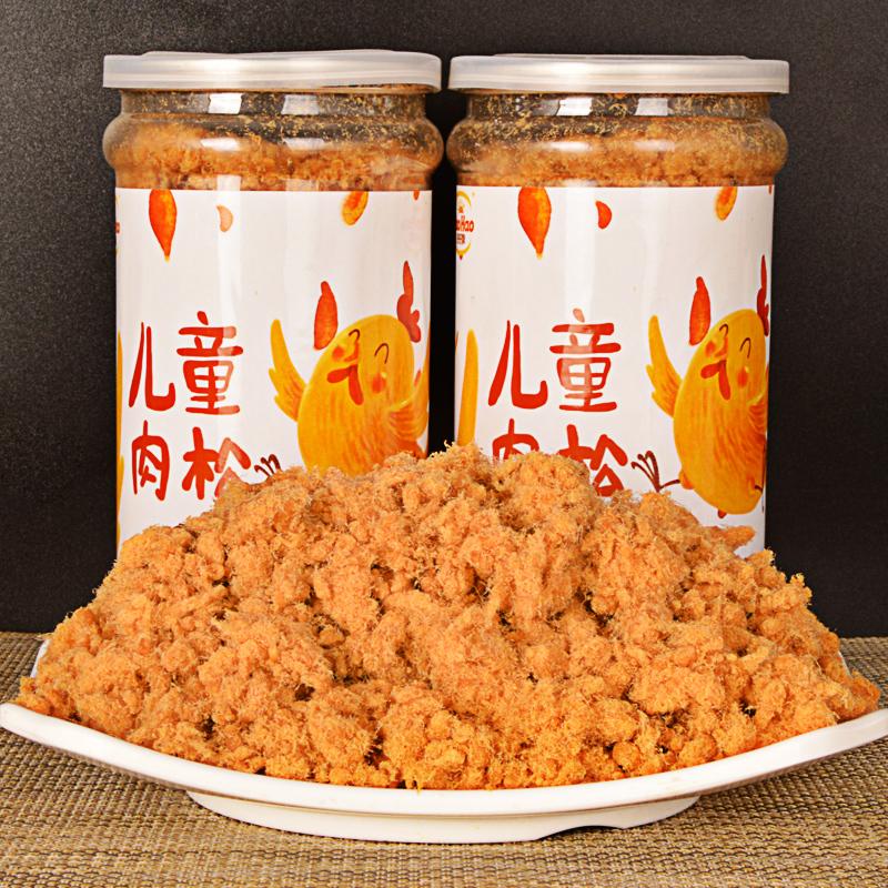 【厦门特产】儿童营养肉松2罐300g 券后12.9元包邮