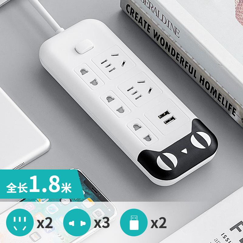 【巴苏姆】6插位0.8米多功能插座 券后8.9元起包邮