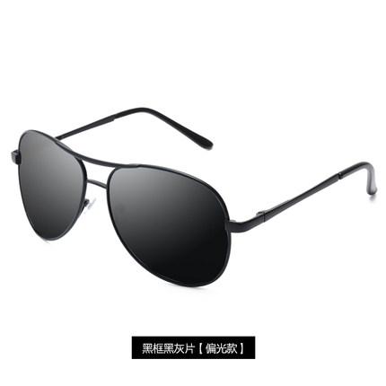 慕柯 男士 太陽鏡眼鏡 7.9元起包郵