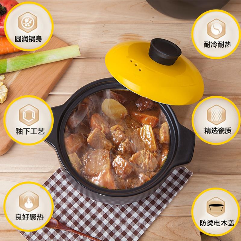 龙斌 陶瓷炖锅 1.5L 39元包邮