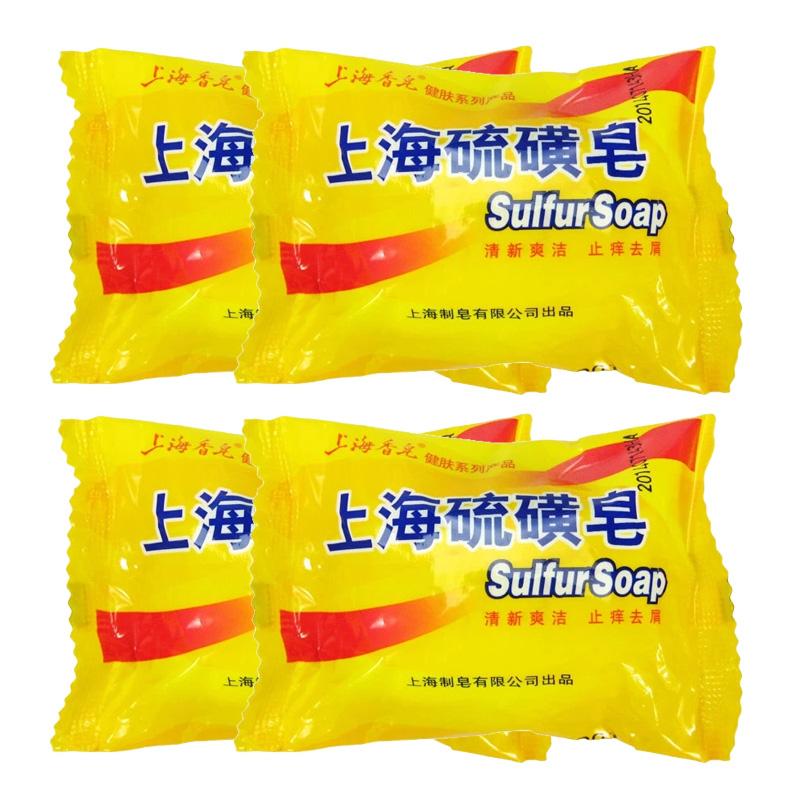 上海香皂硫磺皂85克*4块,券后6.9元包邮