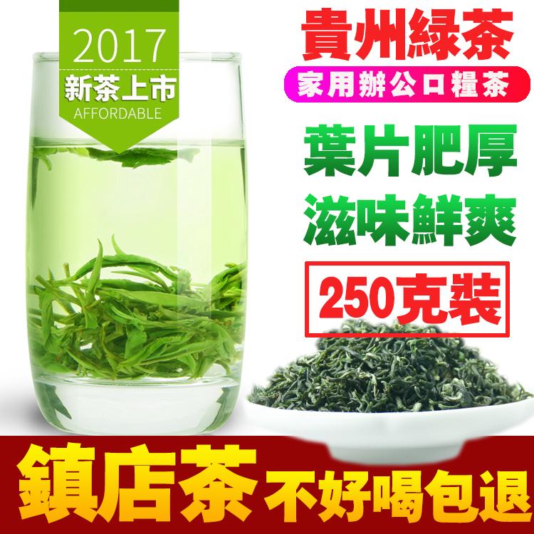 贵州新茶碧螺春高山云雾绿茶250克,券后9.8元包邮