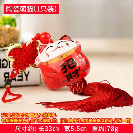2020年7月2日更新【万能白菜价】的图片 第16张