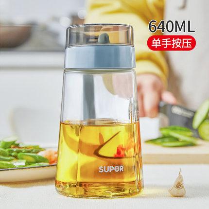 苏泊尔 自动开合玻璃油壶 9.9元包邮