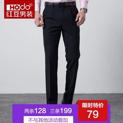 红豆官方店男士薄款直筒西裤,券后59元包邮