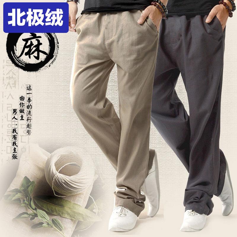 【北极绒】男士亚麻裤休闲裤 券后39元包邮