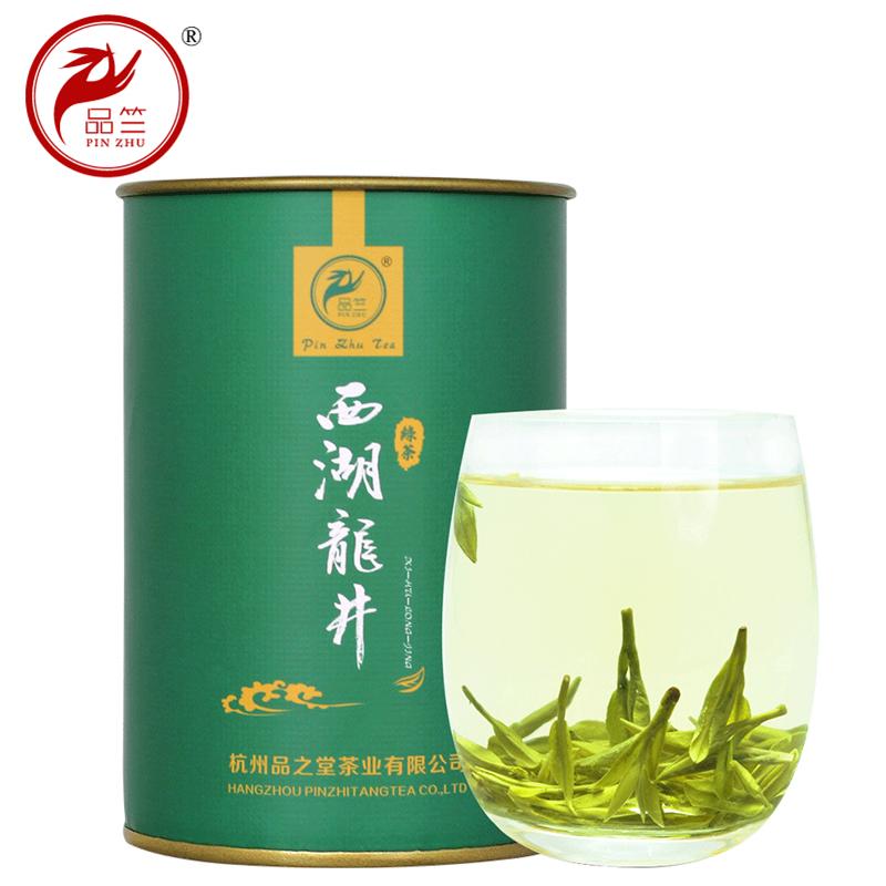 品竺 西湖龙井 绿茶 50g*2罐 29.8元包邮