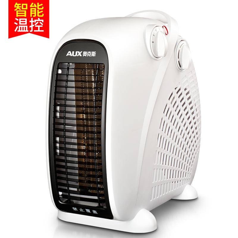 AUX/奥克斯 家用 电暖器 24.9元包邮