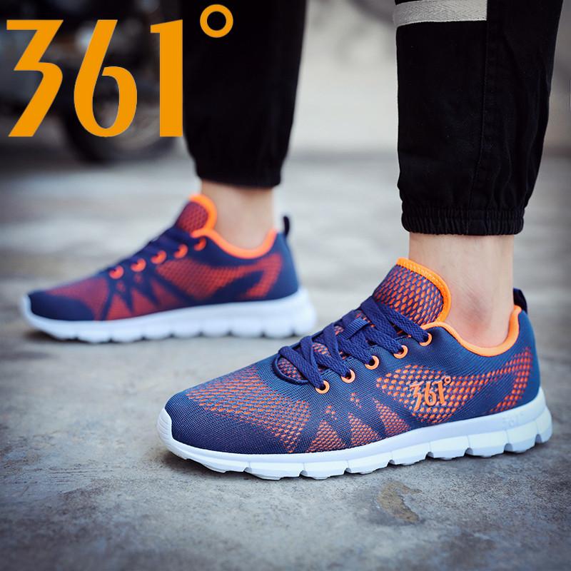 361度 男士 网面运动鞋 99元包邮