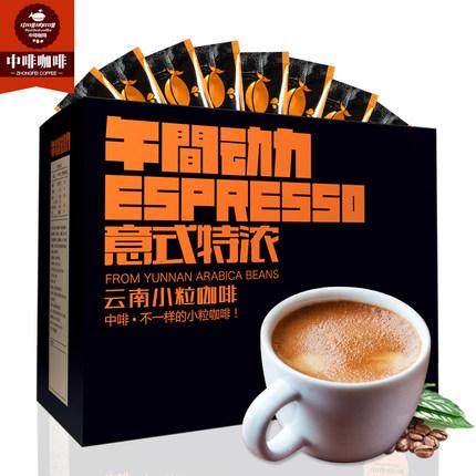 中啡 三合一 速溶咖啡 40条 共640g 19.9元包邮