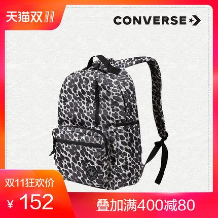 双11预售:Converse/匡威 印花双肩包 152元包邮