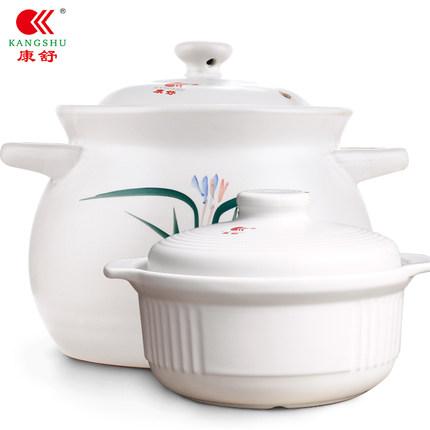 康舒 日式瓷煲 2000ML 19.9元包邮