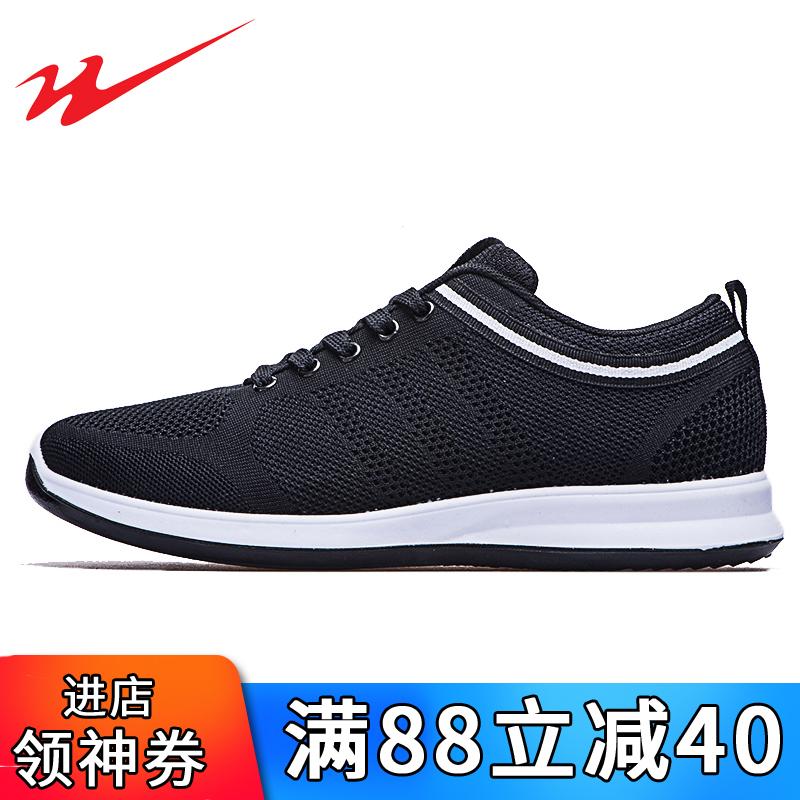 【双星】男女运动跑步鞋 券后54元包邮