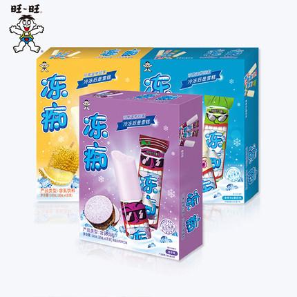 旺旺 冻痴 网红冰淇淋雪糕 8支 25.8元包邮