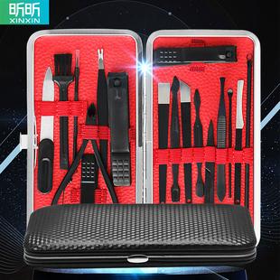 修剪指甲刀套装家用单个指甲钳修甲工具