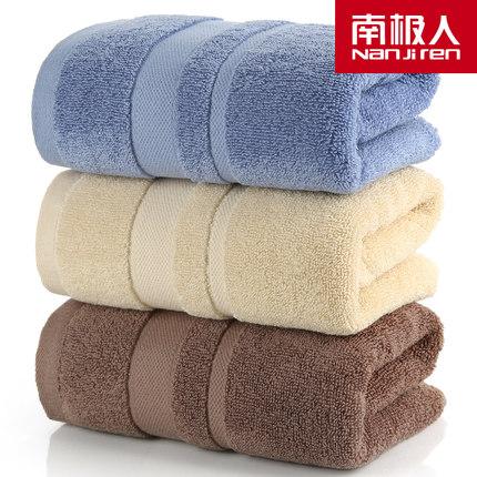 南极人 纯棉毛巾 3条 19元包邮